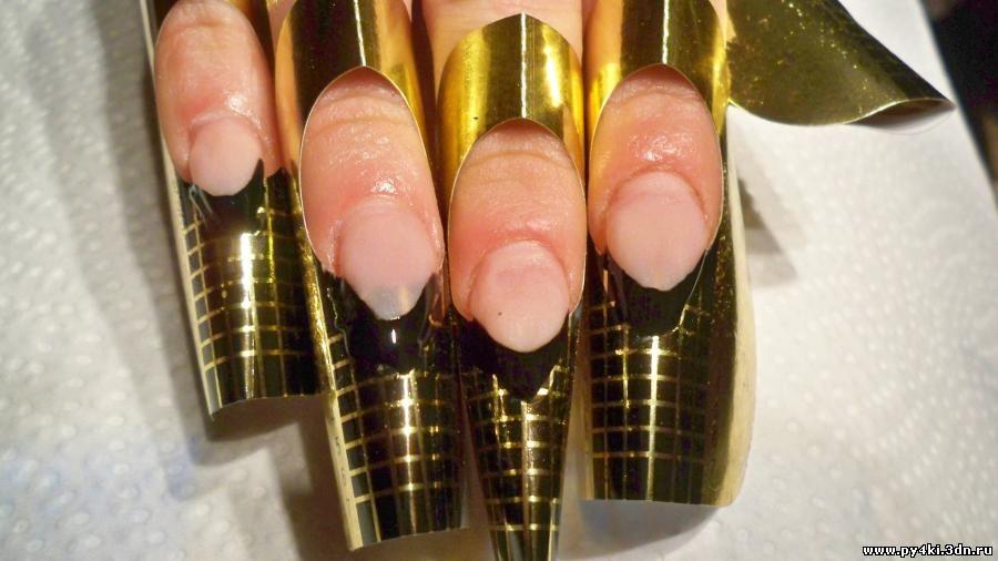 лак +для ногтей золото