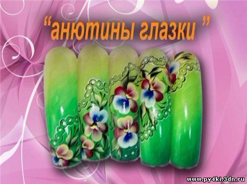 Китайская роспись ногтей видео