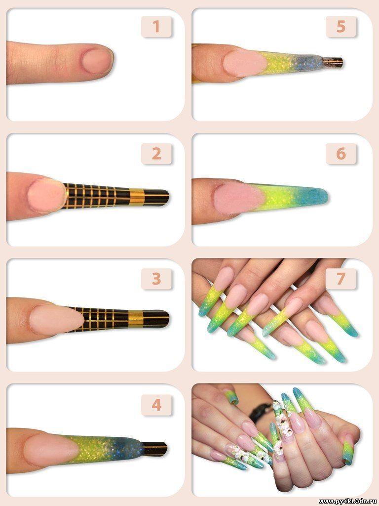 Как самой сделать форму для ногтей