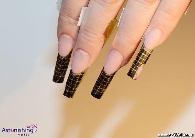 Подложка для под ногти