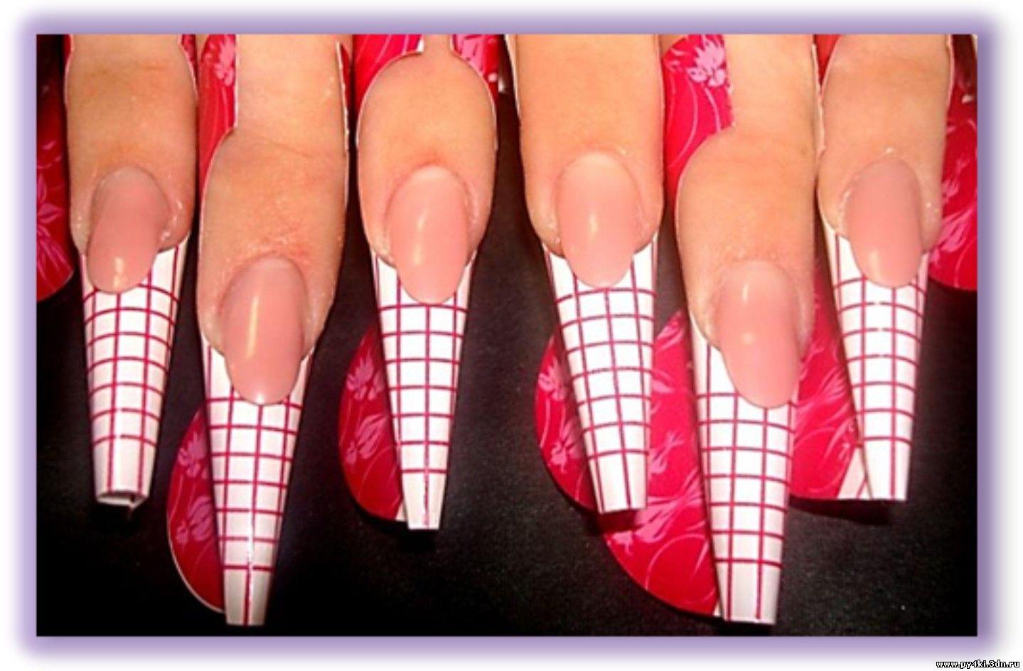 Как выглядят ногти на формах фото
