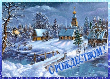 Рождество Христово. Как правильно отметить праздник?