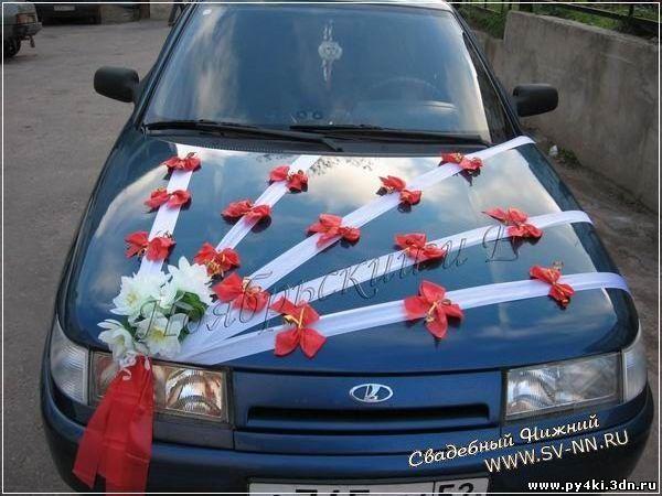 Украшение своими руками для свадебных машин